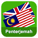 Download English Malay Translator 1.4 APK