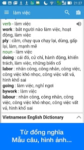 Download Vietnamese Dictionary - Dict Box 6.2.7 APK