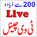 TV Live Urdu Pakistani Guide