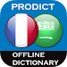 Download French - Arabic dictionary 3.4.5 APK