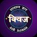 Download Play GK Quiz Hindi 2017 1.5.1 APK