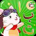 Download Game Anak Sholeh 1.4.9 APK