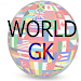 Download General Knowledge - World GK 17.0.7 APK
