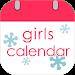Download Girls Calendar ・・Period&Weight 4.1.1 APK