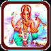 Download God Ganesha Photo Frames 1.2 APK