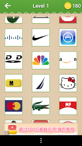 screenshot of Guess The Brand - Logo Mania version Varies with device
