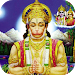 Download Hanuman Chalisa 1.3 APK