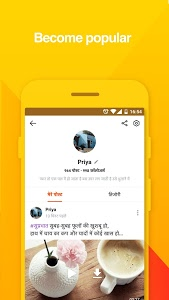Download Helo: WhatsApp Status,Video Clip,Share&Chat 1.7.1 APK
