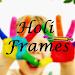 Download Holi Frames 1.0 APK