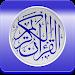 Download Quran Karim 1.6.2 APK