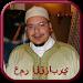 Download Holy Quran mp3 Omar Al Kazabri 1.0 APK