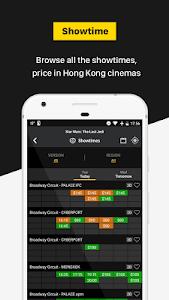 Download Hong Kong Movie 香港電影 2.8.3 APK