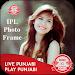 Download IPL Photo Frame 2018 1.15 APK