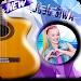Download Jojo Siwa guitar hero - Boomerang 1 APK