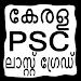 Download KERALA PSC LAST GRADE (LGS) 5.0 APK
