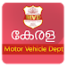 Download KMVD- Kerala Motor Vehicle Info 1.0.0 APK
