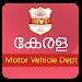 KMVD- Kerala Motor Vehicle Info