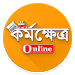 Karmakshetra Online