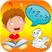 Download Kids Color by Numbers 1.0.3 APK
