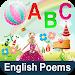 Download English rhymes mp3 1.2 APK