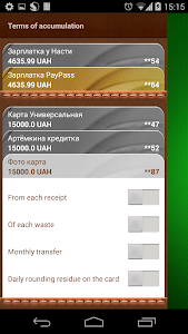 screenshot of Moneybox version 2.5.3
