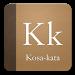 Download Kosakata (Arti, sinonim, dll) 1.4 APK