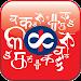 Download Kotak Bharat Banking 2.6 APK