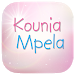 Download Kounia Mpela 2.0 APK