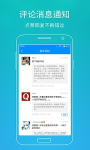 screenshot of Kugou Music version 8.4.8