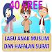 Download Lagu Anak Muslim Terpopuler dan Hafalan Juz Amma 1.2.2 APK