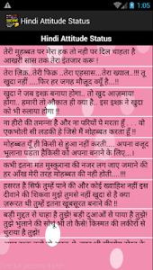 Download Latest Attitude & नवीनतम hindi 7.1 APK
