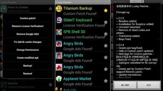 screenshot of  version 1.1