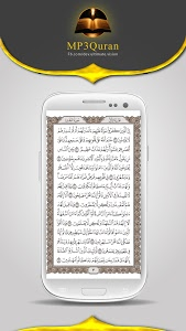 screenshot of MP3 Quran version 3.0.3