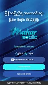 Download Mahar 2.0.8 APK