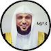 Download Maher Full Quran No Internet 3 APK