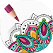Download Mandala Coloring Pages 2.1 APK