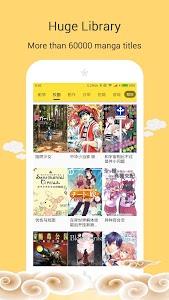 screenshot of MangaGo - Free Manga & Doujinshi Reader version 2.2.6