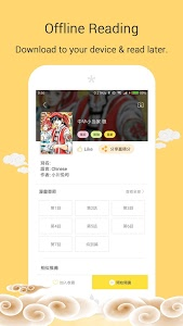 Download MangaGo - Free Manga & Doujinshi Reader 2.2.6 APK