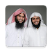Download Mansour AlSalmi & Naif AlSahfi 2.6.0 APK