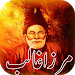 Download Mirza Galib Urdu Shayari 3.1 APK