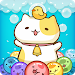 Download MitchiriNeko Bubble~Pop & Blast puzzle~ 1.5.0 APK