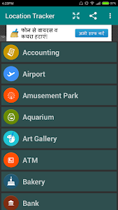 Download Mobile GPS Location Tracker 4.6 APK