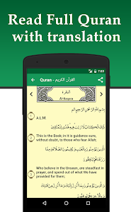 Download My Prayer: Qibla, Athan, Quran & Prayer Times 1.0.32 APK