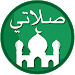 Download My Prayer: Qibla, Athan, Quran 1.0.32 APK