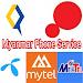 Download Myanmar Phone Service 1.2 APK