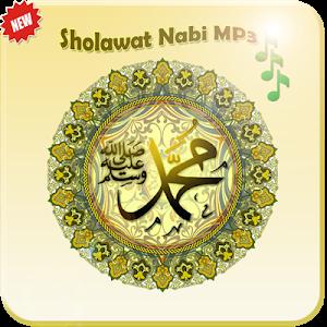 Download NABI invocation MP3 OFFLINE 1.0 APK