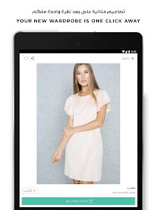 Download Namshi Online Fashion Shopping  APK