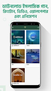 Download Noor : Quran, Hadith, Namaz Timing, Hajj Info 6.2 APK