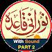 Download Noorani Qaida in URDU Part 2 3.0.0 APK
