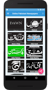 screenshot of Online Pakistani Newspapers version 1.4